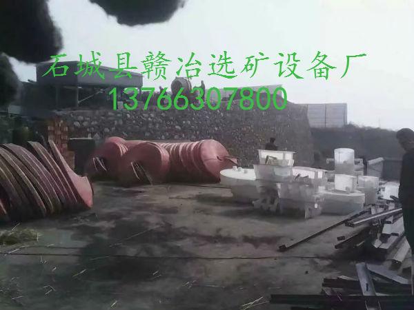 洗煤厂螺旋溜槽