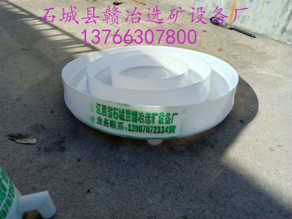 2米直徑螺旋溜槽