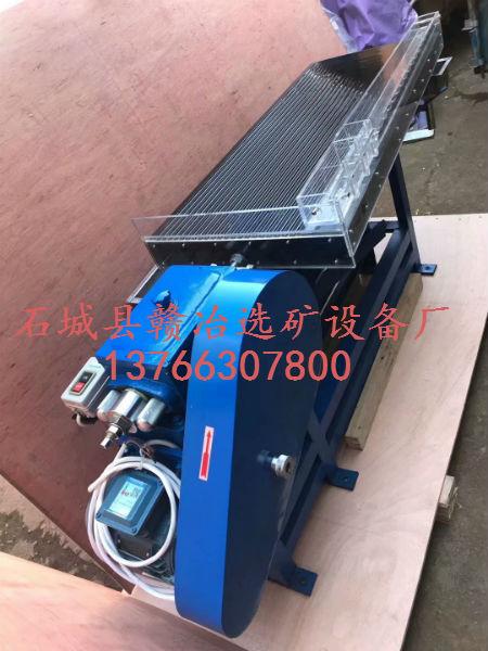 PVC 1.1米礦用搖床