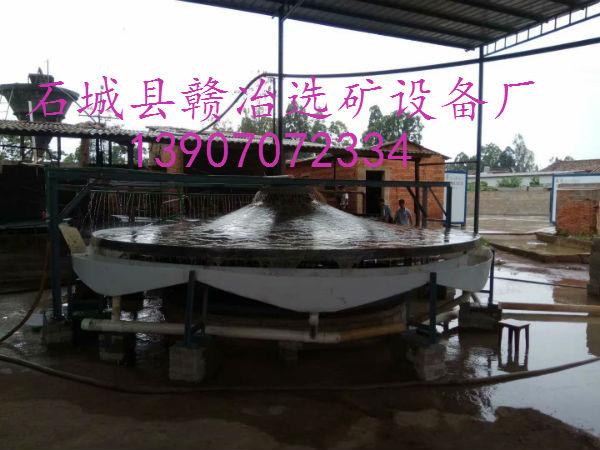 多層大型圓振圓錐盤選礦機